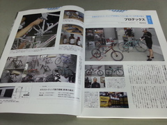 BiCYCLE CLUBに掲載されました。